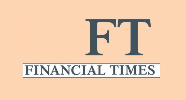 Η συνεργασία της Agrigas και της EQTEC στους Financial Times